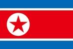 kp250 北朝鮮