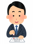 business_hanko_man.png