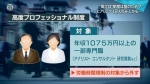 news3408329_38.jpg