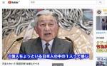 yosamatsu_youtube.jpg