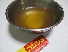 煮込みハンバーグ 【下準備】①