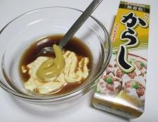 カ二カマ春キャベツ 調理①