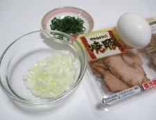唐揚げ粉炒飯 材料