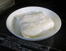 海老と豆腐の和風うま煮 【下準備】②