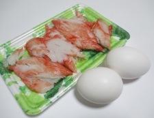 カ二カマとレタスの卵炒め 材料①