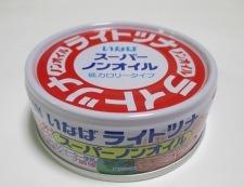 ツナ春キャベツ 材料②