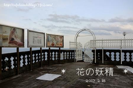 ★Cafe Lover!! Blog★