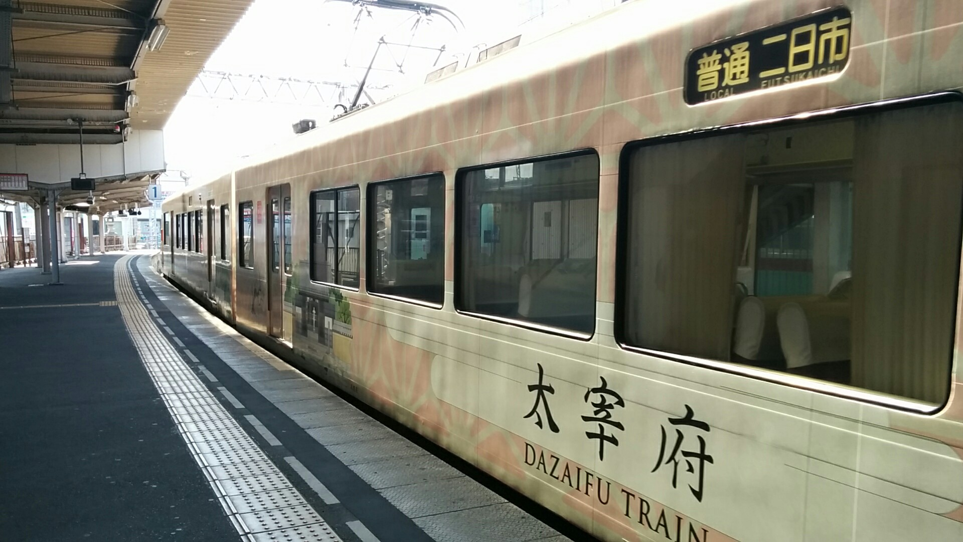 動くイラストフリー素材:西鉄観光列車 旅人と水都 九州 國立 ...