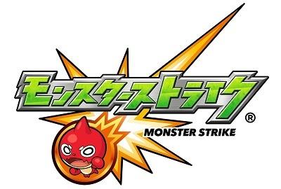 モンスト新公式ロゴ