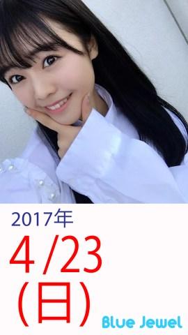 2017_4_23.jpg