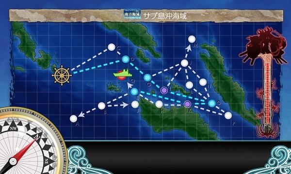 【艦これ】5-3.サブ島沖海域 攻略周回/支援艦隊について【第 ...