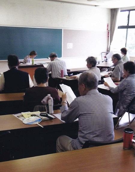 砂田先生講座1
