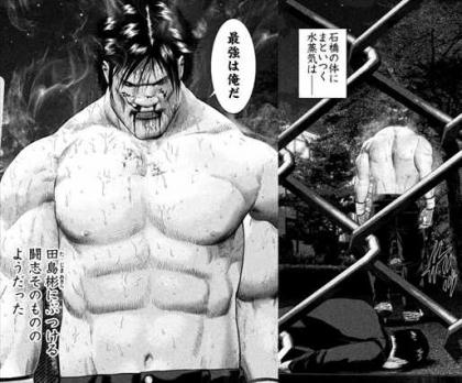 喧嘩商売 最強十六闘士セレクション 石橋強