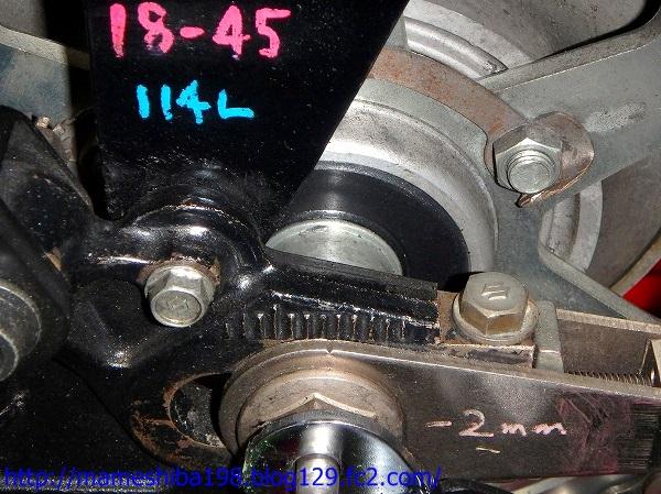PA135035.jpg