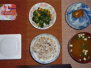 meal20180113-2.jpg