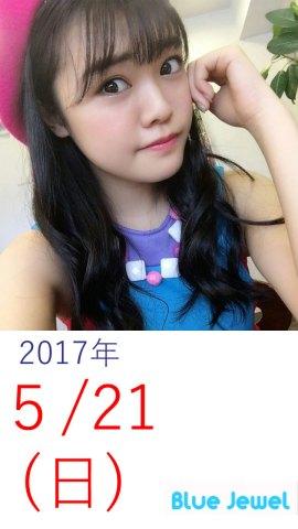 2017_05_21.jpg