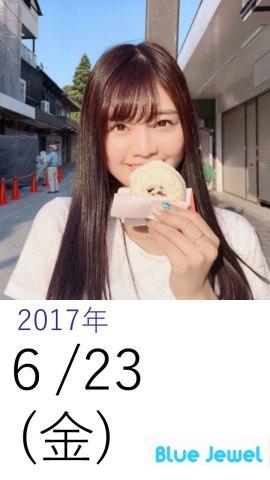 2017_06_23.jpg