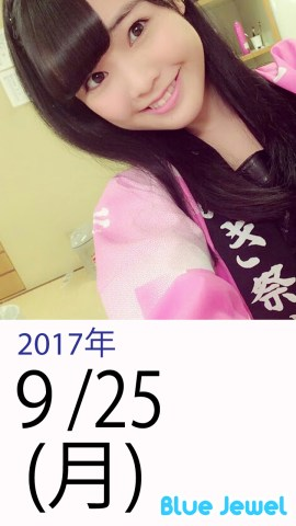 2017_09_25.jpg