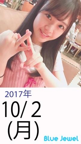 2017_10_02.jpg