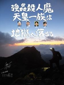 八ヶ岳アタック56