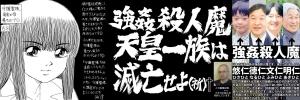 アナログ絵158a