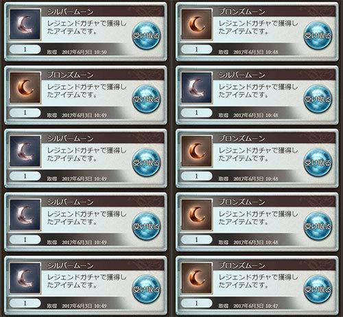 2017-06-03-(13).jpg