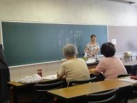 砂田先生講義7