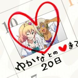はじめてのギャル 第7話 キャプチャー (22)