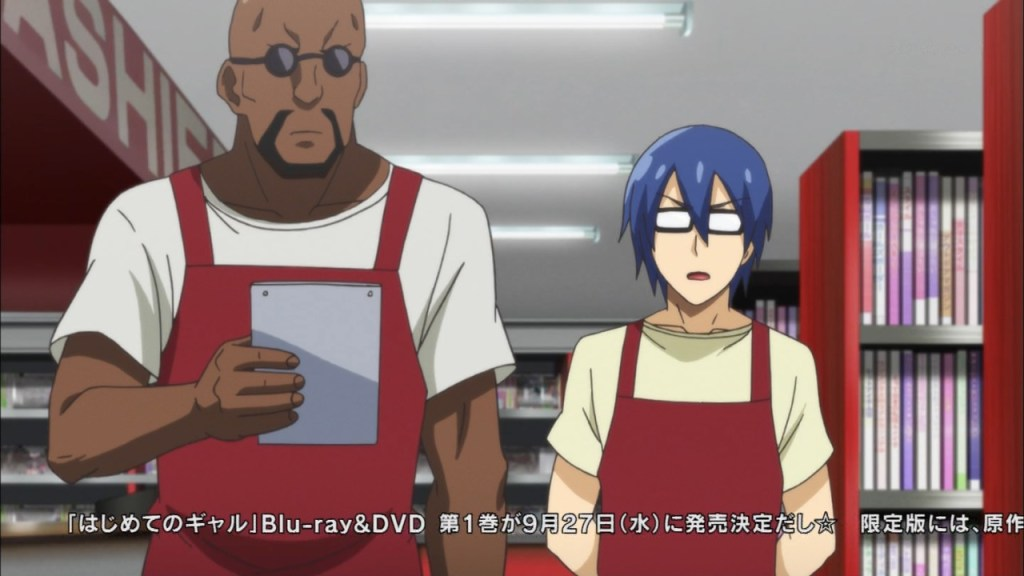 はじめてのギャル 第7話 キャプチャー (25)