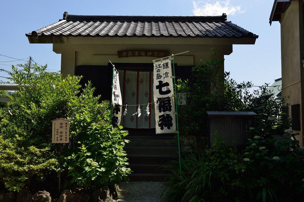 御霊神社から由比ヶ浜へ - Photography