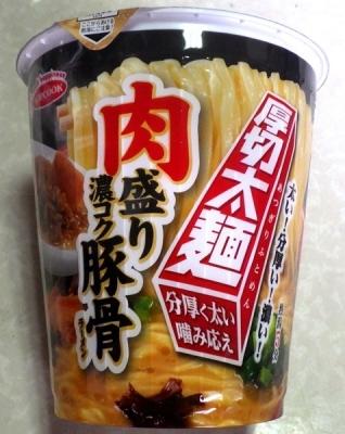 6/25発売 厚切太麺 肉盛り濃コク豚骨ラーメン