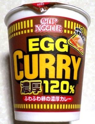 6/25発売 カップヌードル BIG エッグカレー