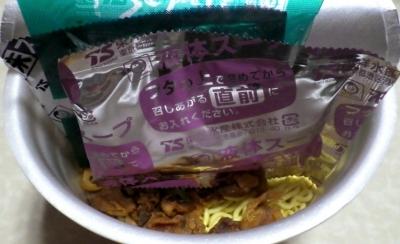 7/23発売 でかまる 回鍋肉風旨辛味噌ラーメン(内容物)