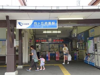 登戸研究所写真5