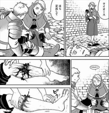 マルシル ダンジョン飯4巻 登場人物キャラクター