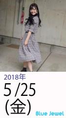 2018_5_25.jpg