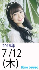 2018_7_12.jpg