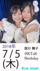 2018_7_5.jpg