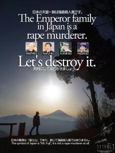 富士周辺アタック14