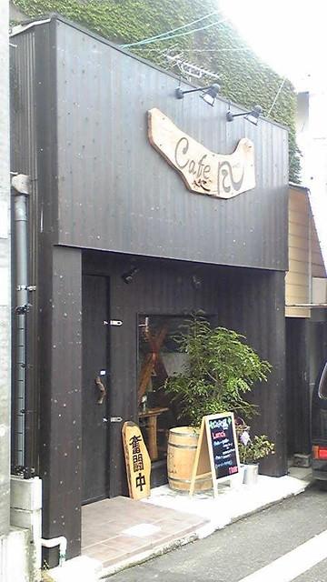 Cafe 風