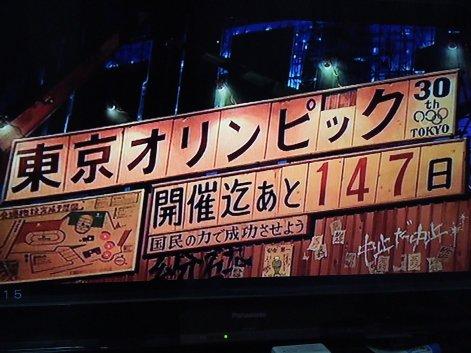 「akira オリンピック」の画像検索結果