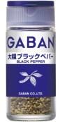 GABAN大粗ブラックペパー 説明用写真