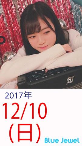 2017_12_10.jpg