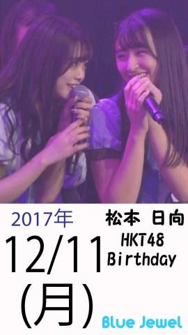 2017_12_11.jpg