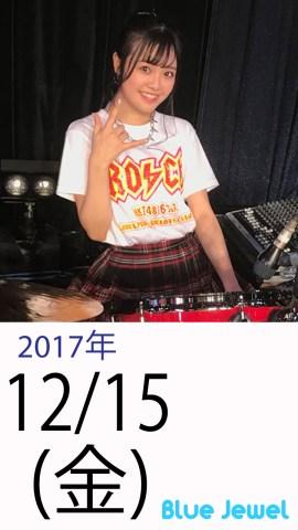 2017_12_15.jpg