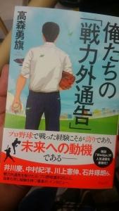 こちらの本です!