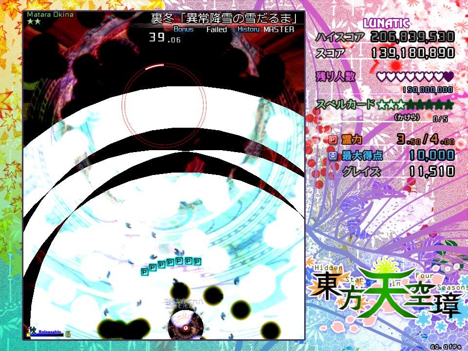 Lirioの東方原作系ブログ(更新終了)