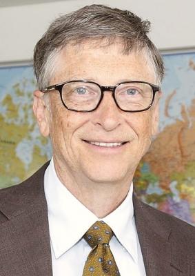 424px-Bill_Gates_June_2015.jpg