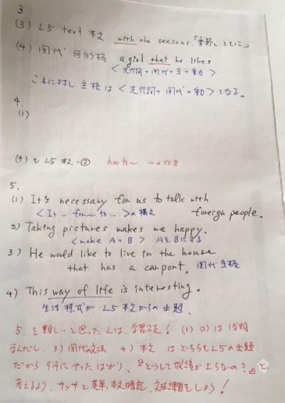 {B9F226EB-2B45-4DEE-A299-B7EF8763DC86}