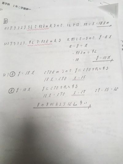 {B05156AB-1505-4AA5-A465-6D67E5E8943E}